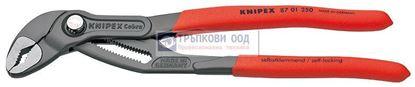Снимка на Клещи раздвижени KNIPEX Cobra 250