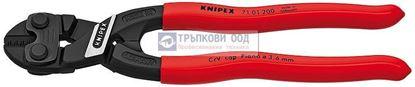 Снимка на Клещи KNIPEX 200;7101200