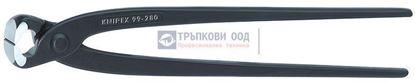 Снимка на Клещи арматурни KNIPEX 280;9900280