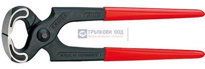 Снимка на Клещи керпеден KNIPEX 160;5001160